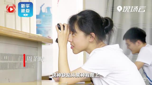 """用望远镜看黑板!""""微光女孩""""靠右眼仅有的0.1的视力考上人大"""