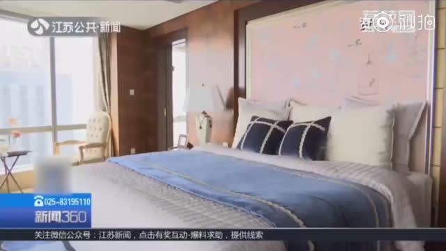 江苏高院发布婚姻家庭案件审理指南 ?法院不支持