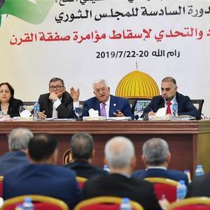 """巴勒斯坦总统重申反对美方的""""世纪协议"""""""