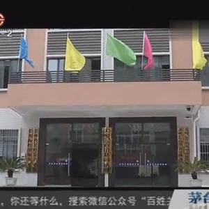 """贵州:立案查处35名省管干部 问责142名""""一把手"""""""