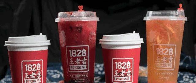 专访1828王老吉CEO:老品牌搞年轻化太不容易了!