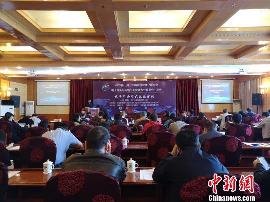 西藏与京东及高校签署战略合作协议 共促电子商务发展