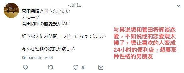 菅田将晖恋爱观引热议 全能型实力艺人圈粉无数