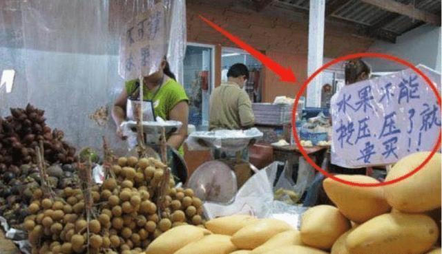 泰国山竹囤积没人吃,看到标语上的中文,网友:瞧不起中国游客?