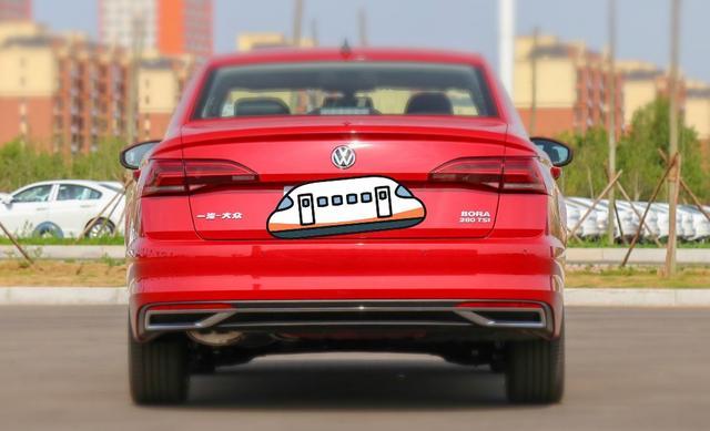 大众最具性价比轿车 宝来车长4米6 你喜欢吗?