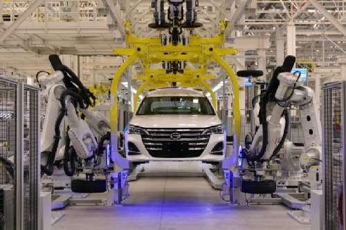 11.68万-16.98万元 全新一代传祺GA6开启预售