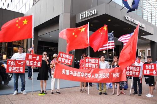 """美国华侨华人丹佛集会 反对蔡英文""""过境"""""""