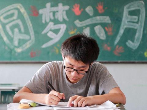 """河南考生还能捡漏?这5所211大学的高考招生分数线,""""爆冷""""了"""