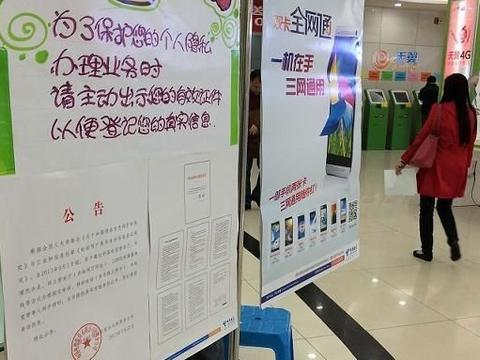 """""""套路""""与福利同在,中国移动为应对携号转网迎来新1轮活动"""
