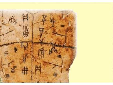 世界最难学习的语言排名中,汉语第一,汉语为啥这么难学?