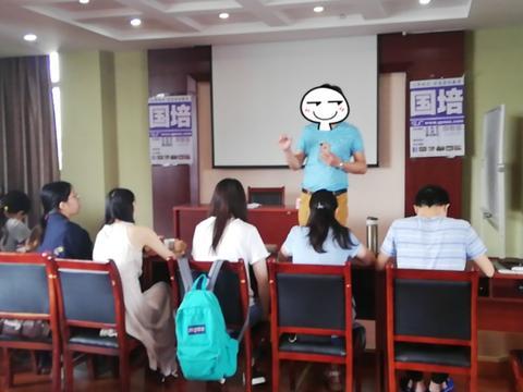 2017年7月30日江苏省盐城市大丰市事业单位面试真题-国培教育