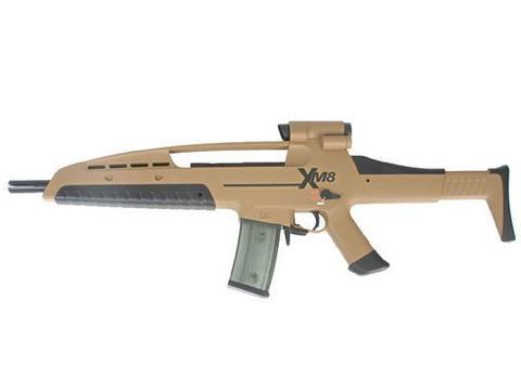 外观现在化的XM8式轻型模块化卡宾枪