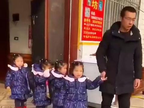 想要女儿一下生了4个,送上学的画风是这样的,爸爸很无奈
