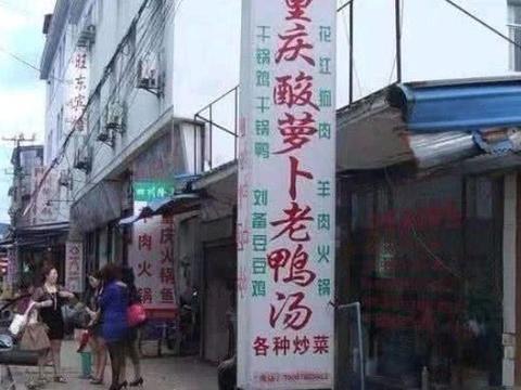 """地球上另一个""""中国""""说汉语写汉字,用中国车牌,却不属于中国管"""