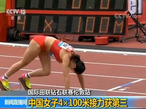 国际田联钻石联赛伦敦站:中国女子4×100米接力获第三