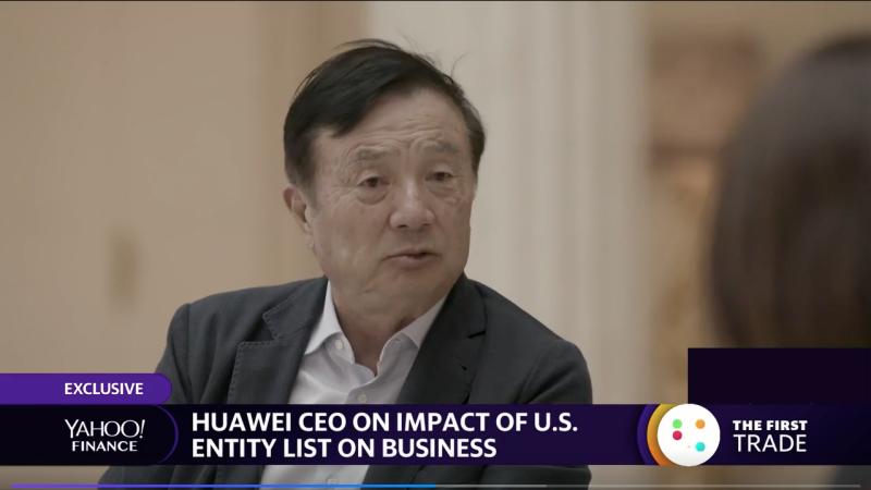 《任正非:特朗普希望将华为作为筹码 中国不会买账》