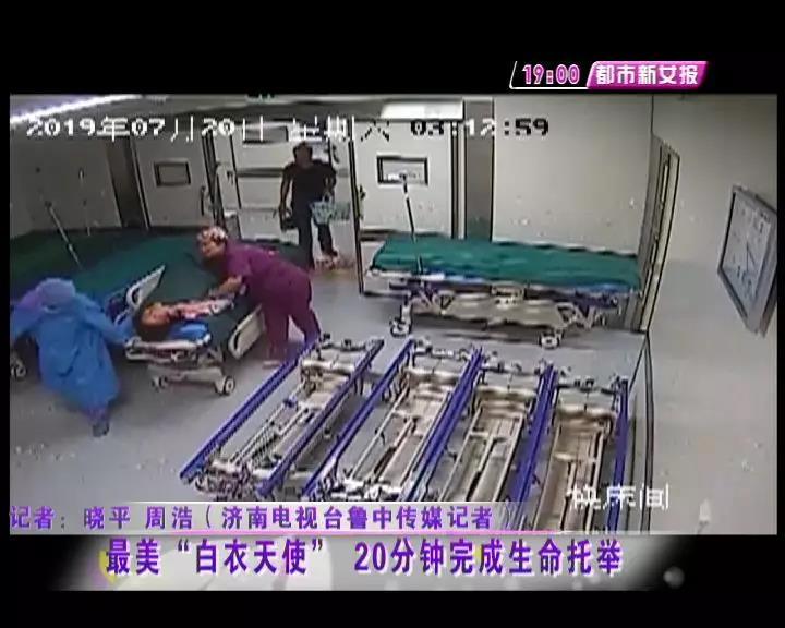 """济南一产妇分娩中发生""""脐带脱垂"""",助产士20分钟完成""""生命托举"""""""