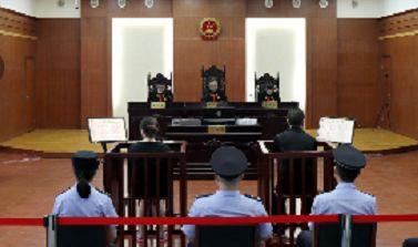 江苏扬州一管委会科员贪污9000多万 一审判无期