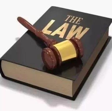 """公安部:""""套路贷""""的主要类型与犯罪手法及其与民间借贷的区别"""