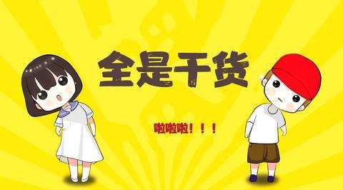 2019云南教师资格考试:新课改下教师角色和行为有哪些转变