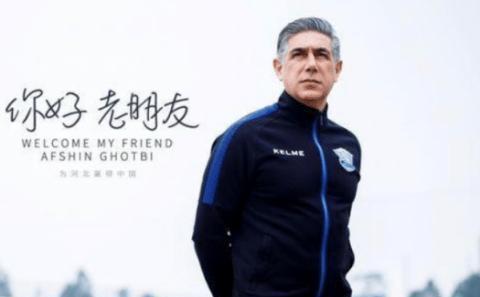 多队悼念亚泰董事长 老熟人再度执教永昌 呼队为U19暴力行为致歉