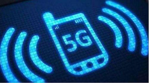 热点 | 5年内全球将有大约8亿部5G智能手机投入市场