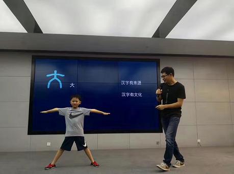 """长宁二十四节气大暑雅集探秘""""甲骨文"""""""
