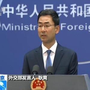 外交部:美官员涉南海言论是污蔑和中伤