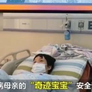 43岁准妈妈突发白血病,母亲放弃治疗生下孩子,结果奇迹发生了
