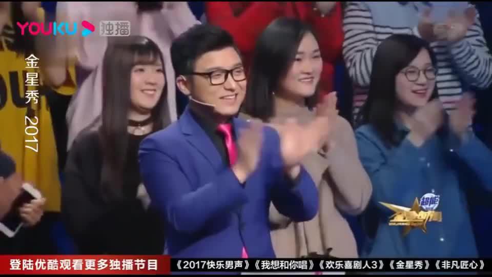 19岁从师郭德纲,从小白丁混到成名,岳云鹏一上台惹来哄笑
