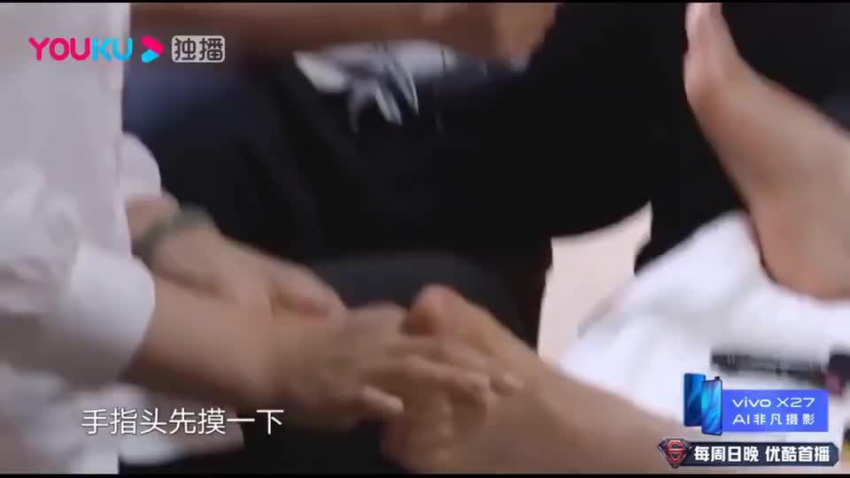 岳云鹏做足疗,足疗老师说他肾虚,这下全国人民都知道