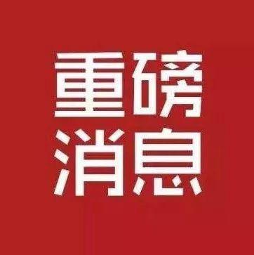 吉安市市直机关2019年公开遴选公务员 23日开始报名