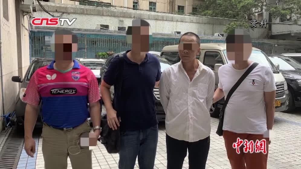 杀害4人后潜逃28年 凶残嫌犯被广州警方抓获