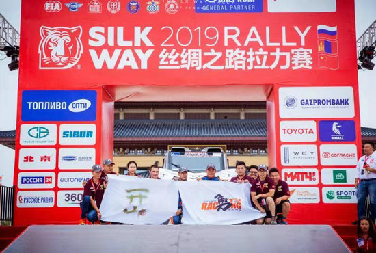 2019丝绸之路拉力赛 开山·T3勇之队的伟大探索之旅