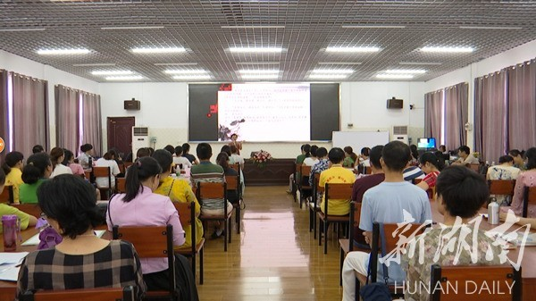 县区 冷水滩:传承国学经典 弘扬传统文化