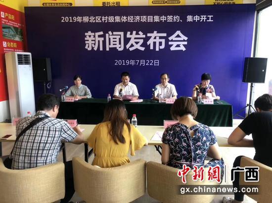柳州市柳北区大力推动村级集体经济走上发展快车