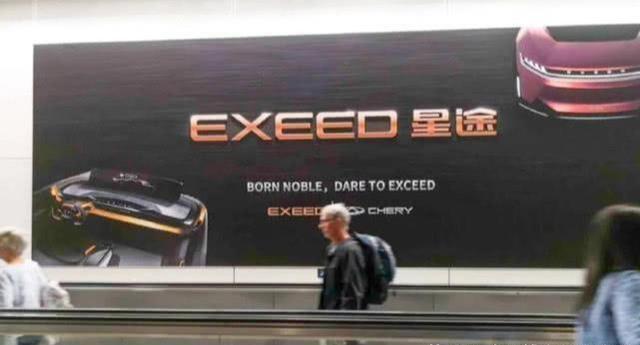 """中国游客在迪拜偶遇""""奇瑞"""",网友:这就是我不买奇瑞的原因"""