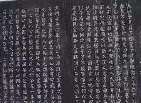 韩愈不肯写史书,柳宗元写信批评他,到底怎么回事?