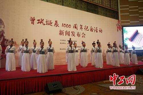 """""""曾巩诞辰1000周年纪念活动""""活动在北京大学举办"""