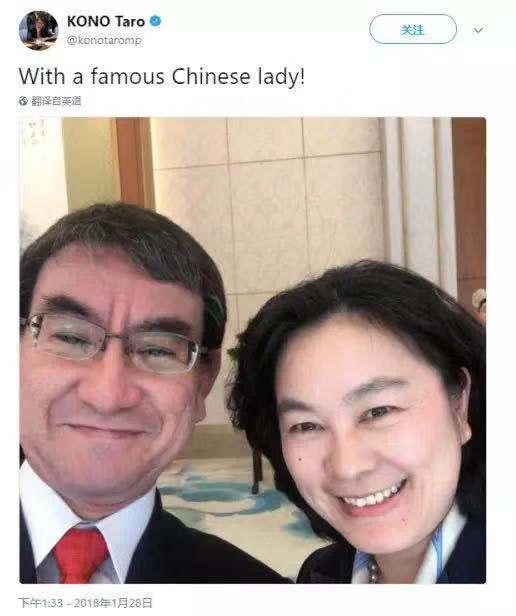 日本外務大臣河野太郎在推特上發佈與華春瑩的合影。推特截圖