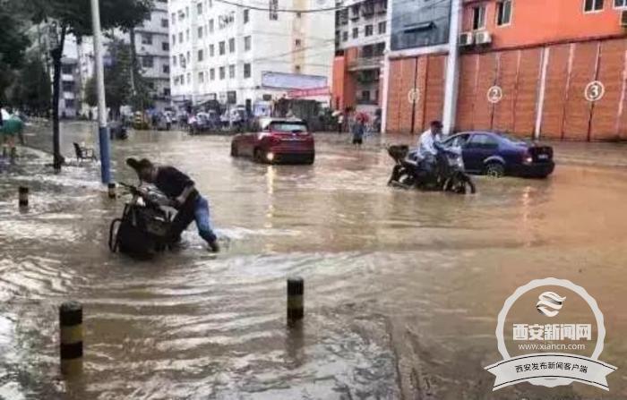 汉中遭遇暴雨袭击 部分县区出现大面积积水和内涝现象