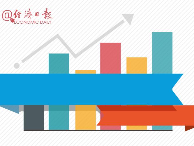 2019年《财富》世界500强排行榜发布 中国建材集团首次登顶全球建材企业榜首