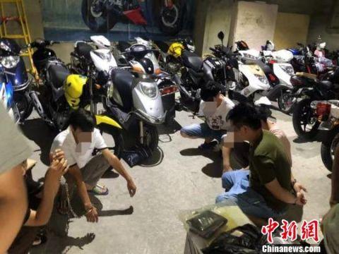 小伙购买二手摩托车被骗 警方捣毁家族式犯罪团伙