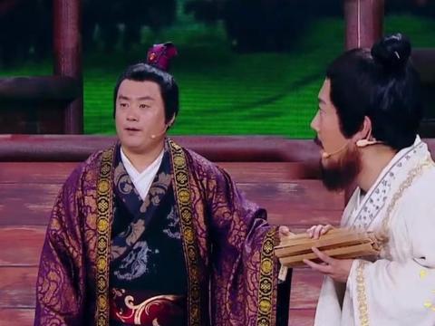 蔡国庆、宋晓锋搭档演绎《伯乐卖马》,欢乐多多,蔡国庆成第一