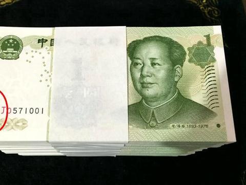 这字母开头的一元纸币,最高值3000元,最低值500元!