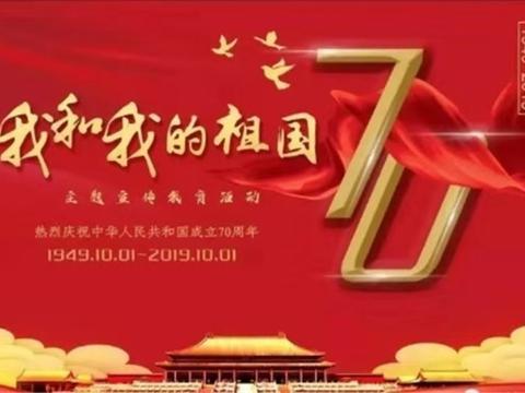 2019首届玉石文化博览会将于7月25日在大连开幕