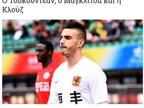 中国足坛再曝欠薪丑闻!中甲外援申请FIFA仲裁 欲免费回欧洲踢球