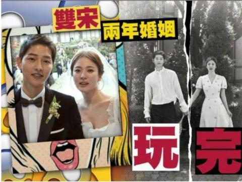"""离婚不到一个月,宋慧乔出席活动直接""""黑化"""",坦言不再拍戏?"""