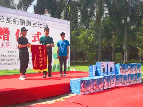 关注环卫工人健康饮水,大型惠民工程捐赠活动取得圆满成功!