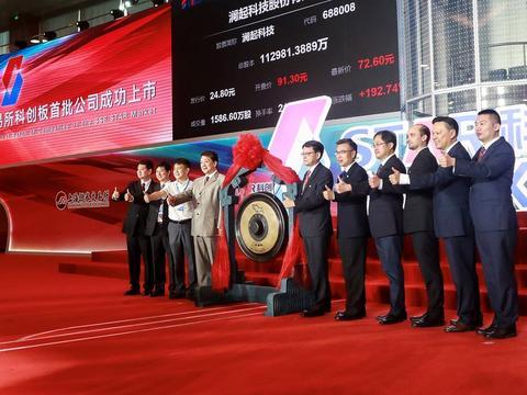 刚刚,中国版纳斯达克,开市首日催生124个亿万富豪!